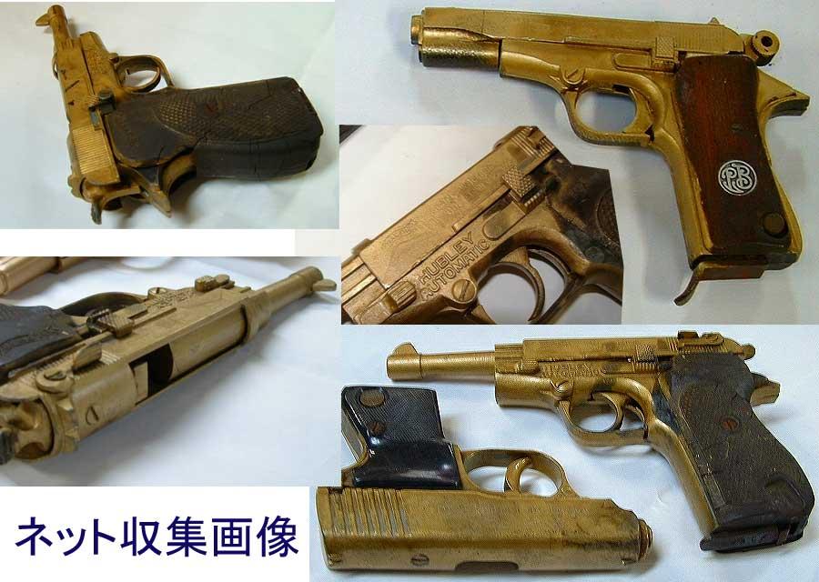モデルガン 金属 規制 金属 規制kabegami10 モデルガン 金属 規制 &laq